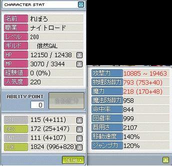 Maple101001_024453.jpg