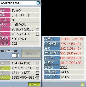 Maple101001_222752.jpg