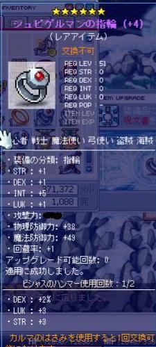 Maple101005_232912.jpg