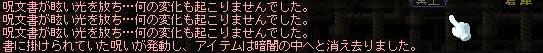 Maple101006_175053.jpg
