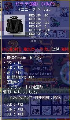 Maple101012_232943.jpg