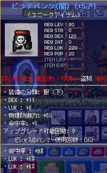 Maple101012_232946.jpg