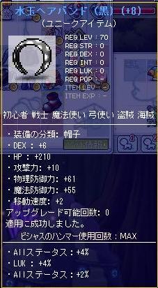 Maple101019_231136.jpg
