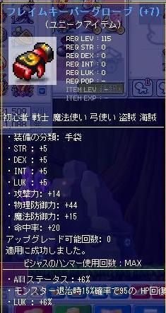 Maple101019_231209.jpg