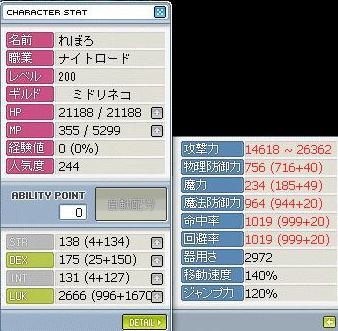 Maple101020_200757.jpg