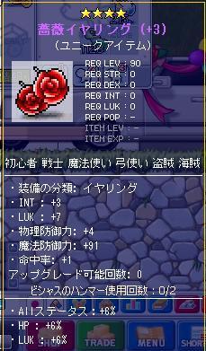 Maple101020_230854.jpg
