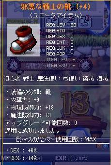 Maple101028_232634.jpg