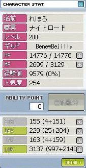 Maple101101_005333.jpg