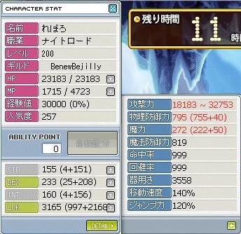 Maple101101_203001.jpg