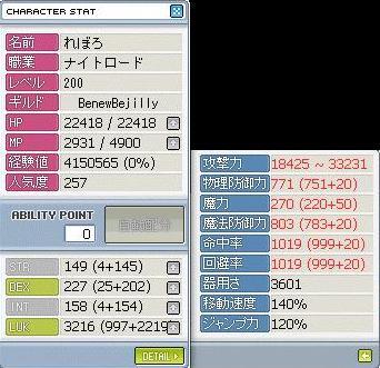 Maple101102_234855.jpg