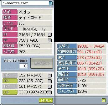 Maple101105_200304.jpg