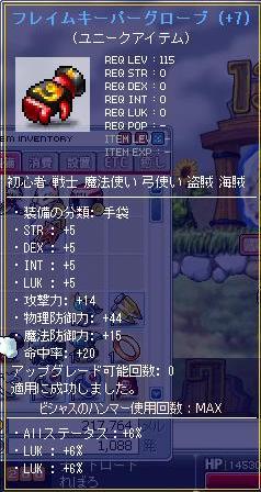 Maple101107_052754.jpg
