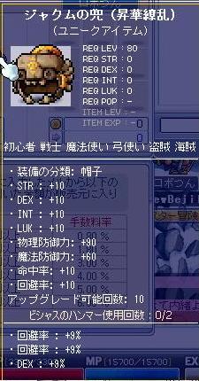Maple101111_193048.jpg