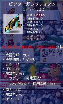 Maple101112_211212.jpg