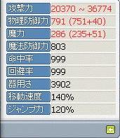 Maple101114_213101_20101125185518.jpg