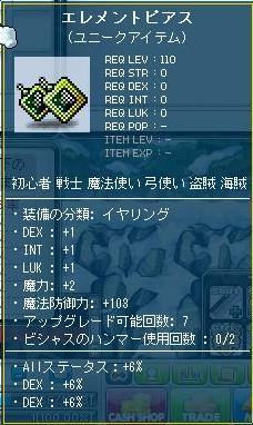 Maple101125_204602.jpg
