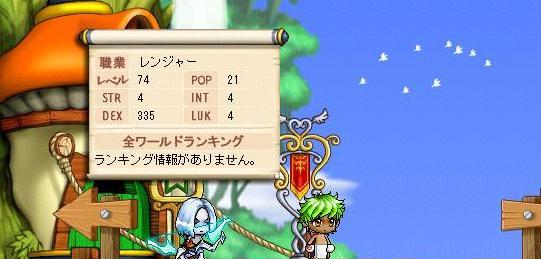 Maple101212_022835.jpg