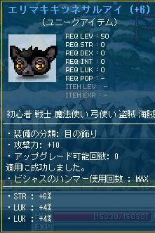 Maple101216_230350.jpg
