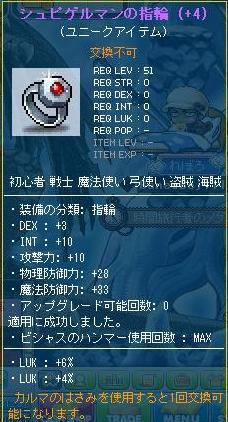 Maple101221_185904.jpg