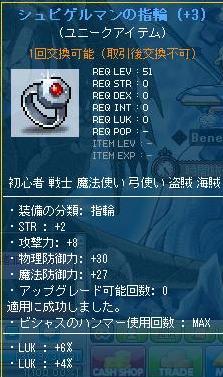 Maple101221_185907.jpg