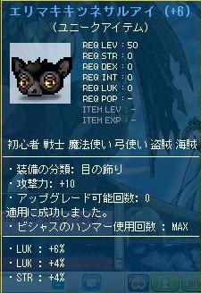 Maple101221_185912.jpg