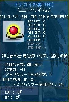 Maple101221_190050.jpg