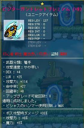 Maple101225_200104.jpg