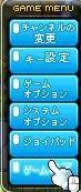 Maple110104_233322.jpg
