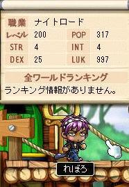Maple110104_233410.jpg