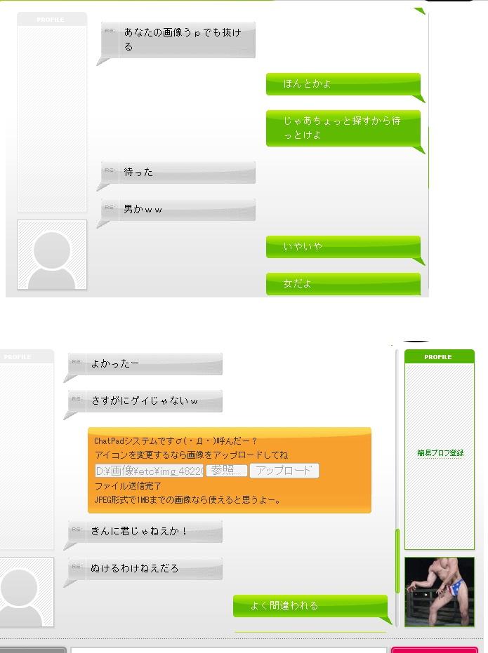 chatpat.jpg
