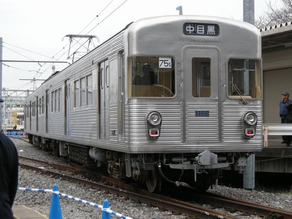 元・日比谷線3000系