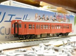 キハ35-900番台