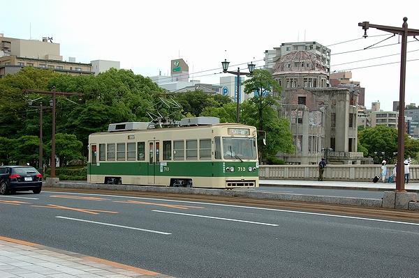 @原爆ドーム前電停~本川町電停間