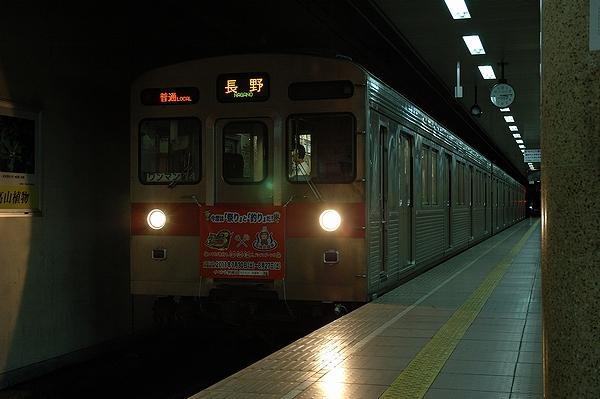 @長電長野駅