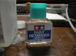 リターダー