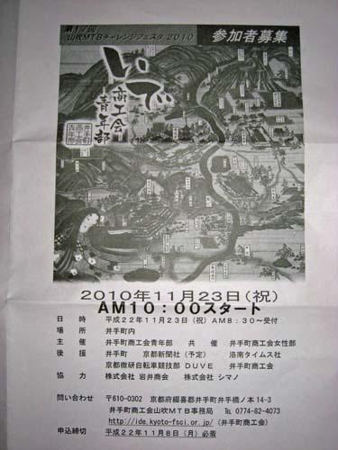 101025-1.jpg