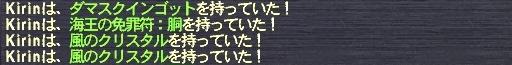 GW-01416.jpg
