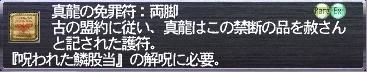 GW-01448a.jpg