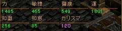 4・30 ステ
