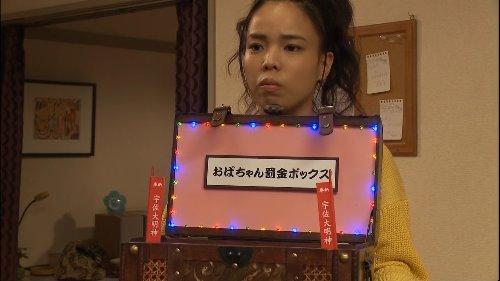 [I FCLUBS][120113][Watanabe Mayu-Saba Doll][EP01][1280x720][x264_AAC].mp4_000768701