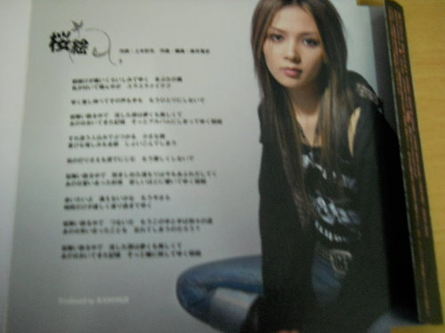DSCN0557.jpg