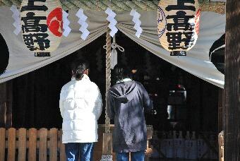 幸手上高野神社「初詣」2