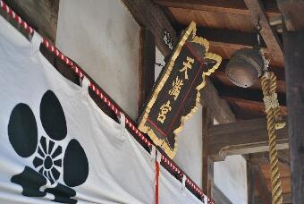 幸手上高野神社「初詣」3
