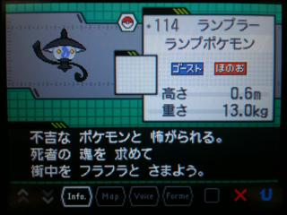 iphone_20100921212601.jpg