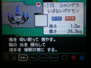 iphone_20100921212627.jpg