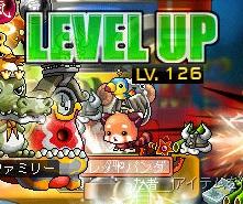 MapleStory 2012-01-04 20-21-52-072