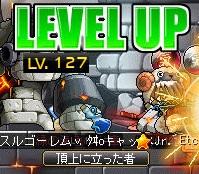MapleStory 2012-01-05 16-57-58-052