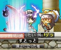 MapleStory 2012-01-27 21-48-27-684