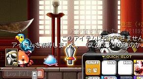 MapleStory 2012-02-04 16-39-39-248