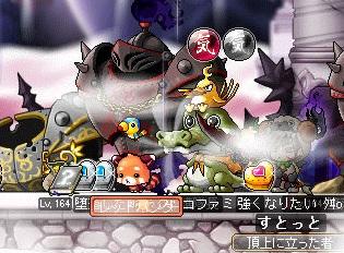 MapleStory 2012-02-11 20-21-09-306